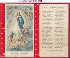 1088 SANTINO HOLY CARD IMMACOLATA CONCEZIONE ED G MI ED. G MI. 151 BASSA CONSERV