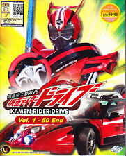 Kamen Rider Drive DVD (Vol : 1 to 50 end) with English Subtitle