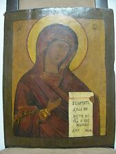 """Antique 19c Russian  Hand Painted Wood Icon """"Virgin combo"""""""