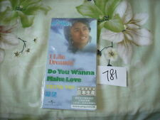 "a941981 Leslie Cheung 張國榮 Made in Japan 3"" CD EP I Like Dreaming + Do You Wanna Make Love 4-track Limited Editon No. 781"