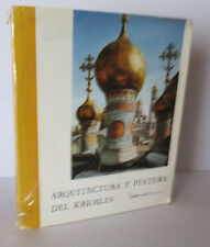 Arquitectura y Pintura del Kremlin 1965 Architecture Russia Moscow Cathedrals