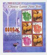 Sierra Leone - Lunar New Year, Year of the Ram, 2003 - Sc 2594 Sheetlet of 6 MNH