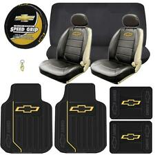 12 PIECE CHEVY ELITE SEAT COVERS RUBBER FLOOR MATS STEERING COVER KEYCHAIN NEW
