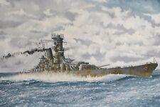 1943 WW2 JAPAN JAPANESE SEA NAVY YAMATO BATTLESHIP WAR FLAG Propaganda Postcard