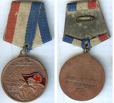 Médaille en variante - Chine médaille libération Corée 1953