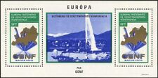 Hungary 1974 European Security Conference, Geneva/maps/Fountain 2v m/s (n45225)