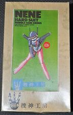 "BubbleGum Crisis 8"" NENE Soft Vinyl Model Kit 1/8 Scale RARE Unassembled in Box"