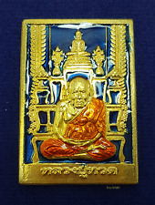 EXTREMELY NICE AND NEW LP TUAD WAT CHANG HAI VERSION MAHAMONGKOL THAI AMULET