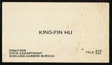 1950 Business Card, King-Fin Hu Dock Director Keelung Harbor Bureau Taiwan China