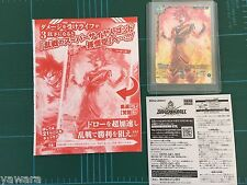 Dragon Ball IC CARDDASS PC-01 Son Goku V-Jump Promo in US