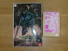 Berga-Giros Custom XM-05 1/100 scale resin kit (B-Club) Gundam F91