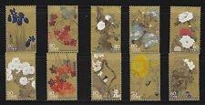 JAPAN 2007 ESTABLISHMENT OF JAPAN POST CORP. (FLOWERS PAINTING) SET OF 10 STAMPS