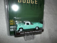 GREENLIGHT 1/64 HOBBY EXCLUSIVE 1965 DODGE D-100 SWEPTLINE U.S. FOREST SERVICE
