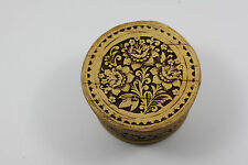 NEW Handmade Beautiful Russian Small Wooden Birch Tree Bark Jewelry Box, Gift