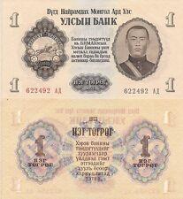 Mongolia P28 - 1 Tugrik, 1955, Sukhe Bataar & horse UNC