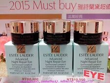 ◆Estee Lauder◆ 3x Advanced Night Repair Eye Synchronized Complex II (3ml/0.1oz)