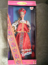 Mattel Russian Barbie - Dolls of the World Collector Edition  NRFB  16500  (9R)