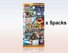Pokemon Card Game XY Break Concept Pack Dream Holo Card Collection 5pack Japan