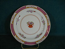 Spode Lord Calvert New Mark Y5351 Salad Plate(s)