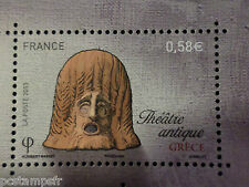 FRANCE 2013, timbre COMEDIEN OPERA, MASQUE GRECE THEATRE neuf**, VF MNH STAMP