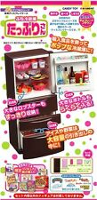 "Petit sample series dedicated display  ""Petit fridge! Plenty's chocolate brown"""