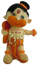 28.5 cm LORD god bal Hanuman plush toy Soft toy teddy bear sister friend gift