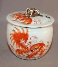 Antique Covered Spice Jar with Enamel Dragons Qing Dynasty w/ Foo-Dogs!
