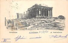 BF34276 athenes le parthenon   greece   front/back scan