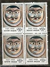 India 1974 Indian Masks Moon Phila-600 BLK/4 MNH