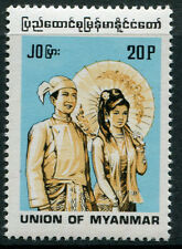 MYANMAR ~ #301A Beautiful Mint Never Hinged Issue TRIBAL MAN WOMAN ~ S5310