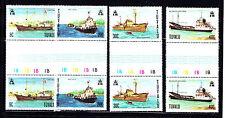 Tuvalu, 1978 Shipping, Scott 77-80 MNH Gutter Pairs, Lot 5910