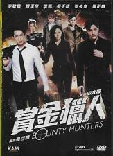 Bounty Hunters DVD Lee Min Ho Wallace Chung Tiffany Tang NEW Eng Sub R3