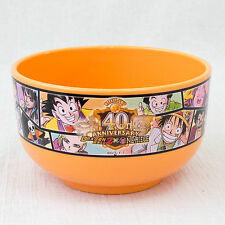 Dragon Ball Z x One Piece Jump 40th Anniversary Rice/Salad Plastic Bowl JAPAN