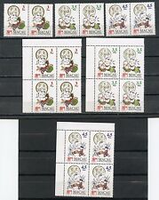 "MACAU 1994 - ""Fortune Symbols"" Scott # 748-750  Blocks of 4, Plus 3 Pairs"
