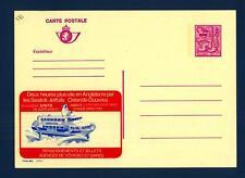 BELGIUM - BELGIO - Cart. Post. - 1982 - Cartolina pubblicitaria  -  Valore su Le