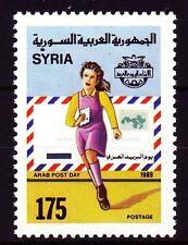 Syrien Syria 1989 ** Mi.1756 Arabischer Posttag Arab Postal Day