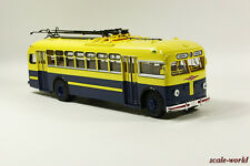 MTB-82D produced by ZiU (yellow with blue), scale model cars 1:43