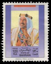 BAHRAIN 345 (Mi405) - Sheik Isa bin Sulmain al Khalifah (pa51499)