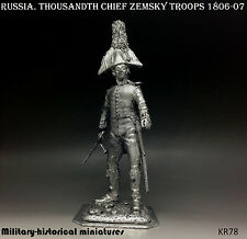 Russia. Thousandth. 1806-1807, Tin toy soldier 54 mm, figurine, metal sculpture