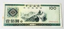 Foreign Exchange Certificate 1988 Bank of China 100 Yuan