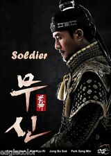 Soldier/God of War Korean Drama (14DVDs) Excellent English & Quality - Box Set!