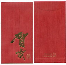 Ang pow red packet Standard Chartered Bank 2 pcs 2011 new