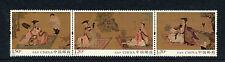 China 2016 MNH Paintings of Gaoyi Tu 3v Strip Art Stamps