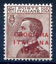 REGNO 1924 - CROCIERA ITALIANA 85 Cent NUOVO **