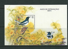 MACAU 1995 BIRDS souvenir sheet SINGAPORE 95 Scott 790 VF MNH