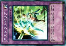 Ω YUGIOH CARTE NEUVE Ω SHORT PRINT N° - RDS-JP059 Astral Barrier