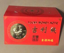 K88887548C 發發發發係五世發 金雞納福吉利錢 2017 Year of Rooster Lucky Money $1 Note