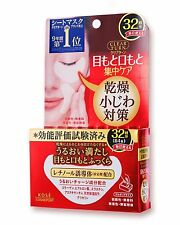 Kose clear turn hada fukkura eye zone mask 64pcs for 32 times retinol