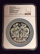 1988 China Year of the Dragon 12 Oz .999 Fine Silver 100 Yuan Coin PF67 NGC