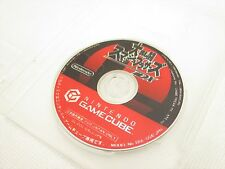 DAIRANTO SUPER SMASH BROTHERS DX Disc Only Game Cube Nintendo Japan gc